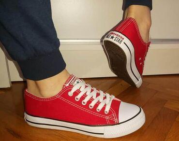 Ženska patike i atletske cipele | Vladicin Han: Crvene starke dostupne jos u brojevima 41❤ 1300 din