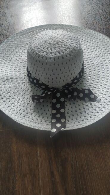 Шляпа новая! Очень красивая Адрес 6 микрорайон по набережной, 12 дом