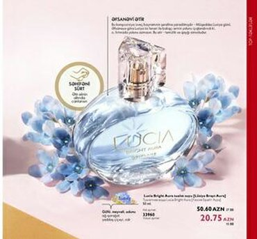 Lucia Bright Aura, 50ml
