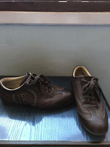 Prada cipele original - Srbija: Pollini cipele (original)