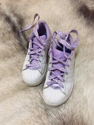 Adidas decije patike , u odlicnom  stanju , kupljene  u bazzu, - Belgrade