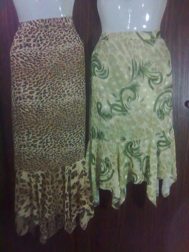 Продаю две летние юбки, размер 44-46  в Бишкек
