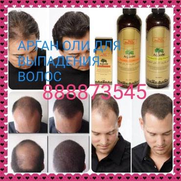 ad-image-50299009