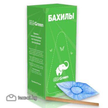 Семейный пар бишкек - Кыргызстан: Бахилы одноразовые слоник и чепчики медицинские. Шарлотка оптом и в ро