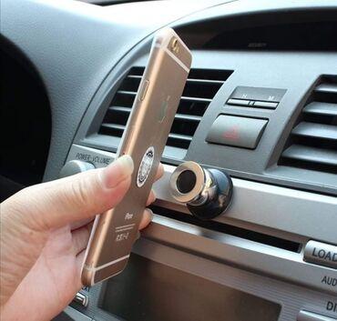 Ski oprema - Srbija: Univerzalni lepljivi magnetni drzac telefona je savrsen za drzanje