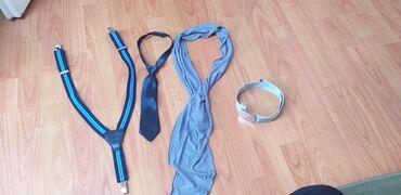 Za decaka (tregeri,kravata,esarpa i kais)