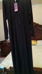 хиджаб женский в Кыргызстан: Хиджаб произв.Турцияразмер 48цвет хаки,ткань трикотаж