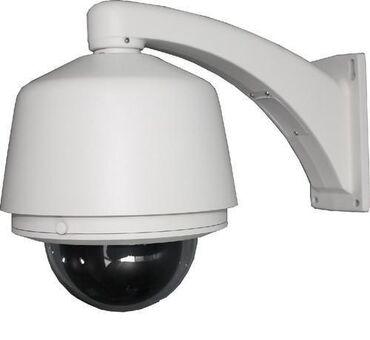 obyektiv - Azərbaycan: Təhlükəsizlik kameraları: Speed Dome  Speed Dome – müasir təhlükəsizli