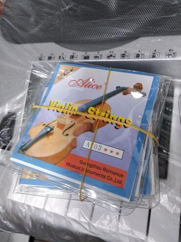 Skiripka simi  &-___RK GROUP Musiqi Alətləri Mağazası