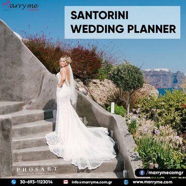 Υπηρεσίες - Ελλαδα: We offer low-cost wedding packages and the greatest Santorini wedding