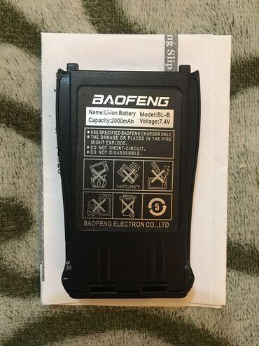 Аккумулятор BL-B для рации BAOFENG UV-B5.Li-ion 2000 mAh7.4VАбсолютно