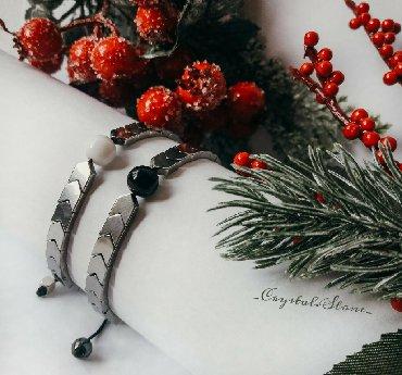 Парные браслеты из натуральных камнейКамни: Гематит, белый и черный