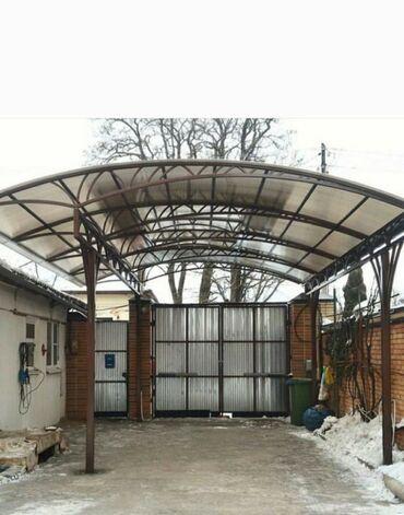 Услуги - Таджикистан: Изготовление ворот, решёток, навесов,топчан и мн.другое! Качественно