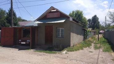 диски для плейстейшен 4 в Кыргызстан: Продается квартира: 4 комнаты, 90 кв. м