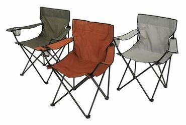 Kamperska stolica CENA:3000 dinModel: y- Veoma udobna i jednostavna