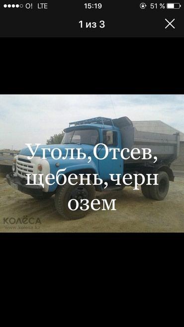 Уголь. Песок. Отсев. Чернозем Не дорого в Бишкек