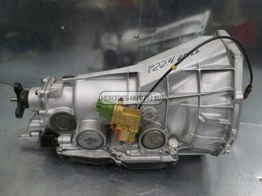 Автомат коробка W124 w210 w140 ремонт продажа обмен в Бишкек