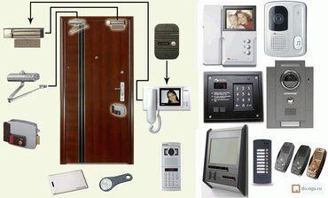 Другие услуги - Лебединовка: Установка видео наблюдения,охранно пожарной сигнализацый Сергей