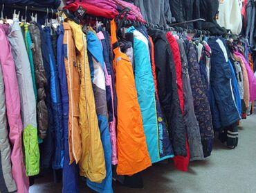 старорусская одежда мужская в Кыргызстан: Большое поступление детских лыжных штанов. Б/у Корея. Состояние новых