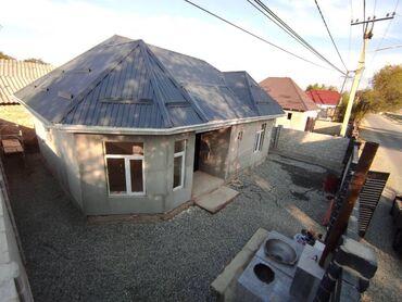 skachat muzhskuju odezhdu dlja sims 3 в Кыргызстан: Продам Дом 90 кв. м, 3 комнаты