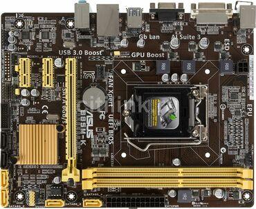 Материнская плата ASUS B85M-K, LGA 1150, Intel B85, mATX