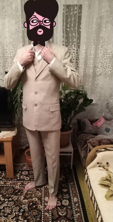 Тройка костюм! бежевый цвет 46 размер подробности в профиле Турция в Шопоков