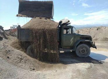 соковыжималка бишкек in Кыргызстан | ГРУЗОВЫЕ ПЕРЕВОЗКИ: Зил По городу | Борт 8 кг. | Доставка щебня, угля, песка, чернозема, отсев