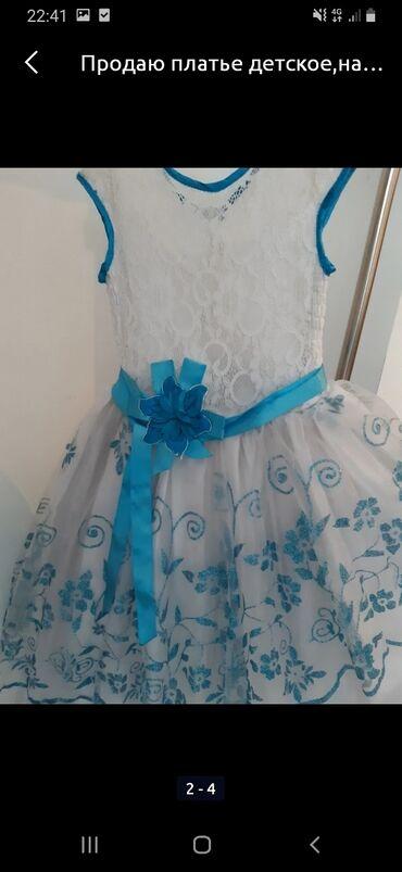 детские платья из шифона в Кыргызстан: Продаю платье детское,нарядное 36р. НА 6-8 лет. Пышное 5 слоёв