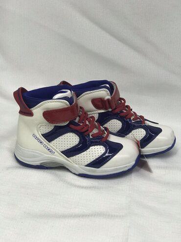 Обувь для мальчика  Bad boy « EuroShop » Одежда и обувь для всей семьи