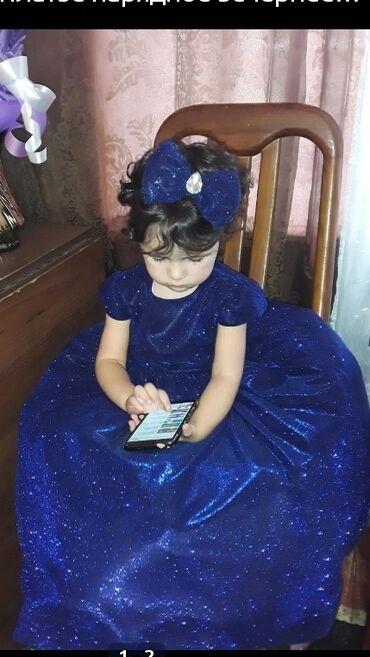 Детский мир - Дмитриевка: Платье нарядное вечернее на 2 -3 годика очень красиво переливается