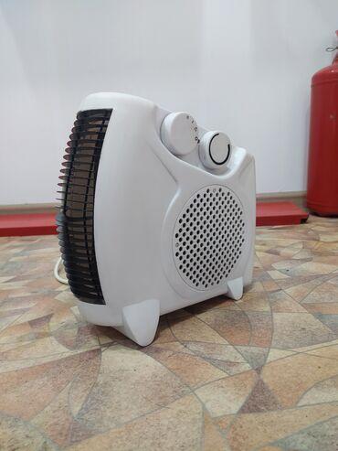 •Продаю новый ветреный обогреватель •Купила за 900, отдам за 700
