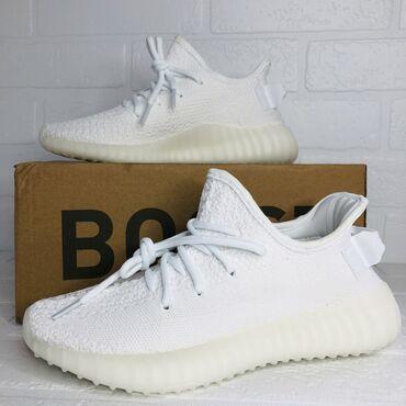 Кроссовки изи Adidas Yeezy Boost 350 v2 Качество Размеры: 36-45 Цена