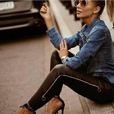 Kožne pantalone sa rajflešusom na nozi