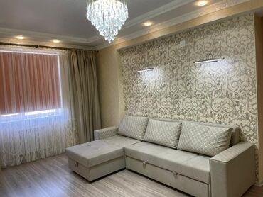 сидушка для ванны в Кыргызстан: 2 комнаты, 57 кв. м С мебелью