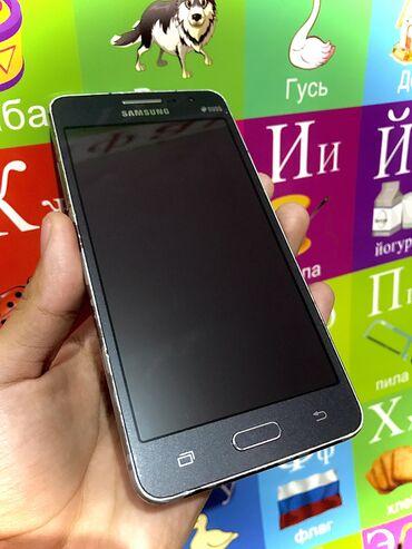 Б/у Samsung Galaxy Grand Dual Sim 1 ГБ Черный