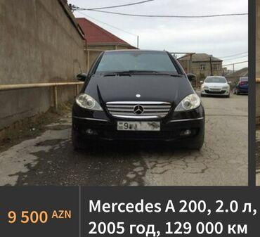 Mercedes-Benz - Azərbaycan: Mercedes-Benz A 200 2 l. 2005 | 129000 km