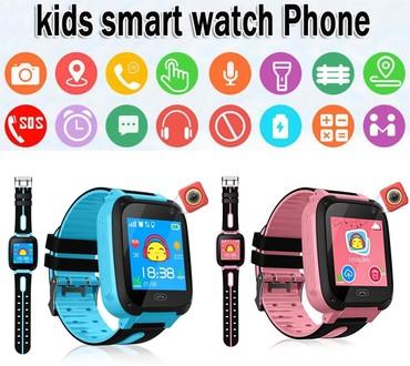 Deciji Smart Sat Q528 2G/3G Smart Watch GPS GSM Lokator SOS Passometer - Kragujevac
