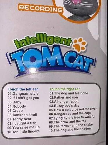 무제한출장장산 역 맛집(TALK:ZA32) u Srbija: Brbljivi mačak Talking Tom Ova igračka koja ponavlja reči je jedna od