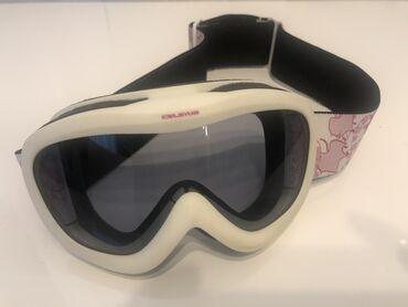Sport i hobi - Smederevo: Naocare za skijanje br.13, uvoz Svajcarska