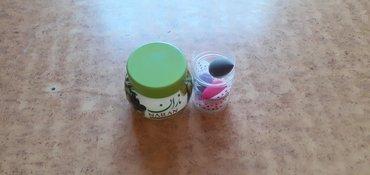Продам новый крем оливковый и кувшины новые 5 штук в коробочке  За все