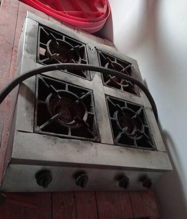 Продаю газовую плиту