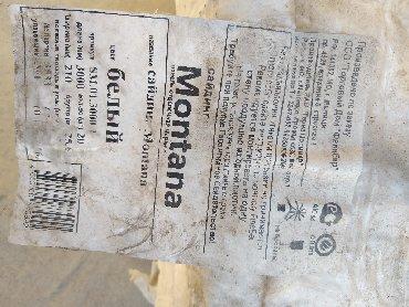 дублёнка дешево в Кыргызстан: Сайдинг отдам дёшево