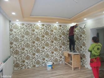 Отделка квартир под ключ и частично не в Бишкек