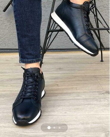 Синий лифчик - Кыргызстан: Продаю мужские лёгкие ботинки фирмы Мартинетто (Турция). Удобны для
