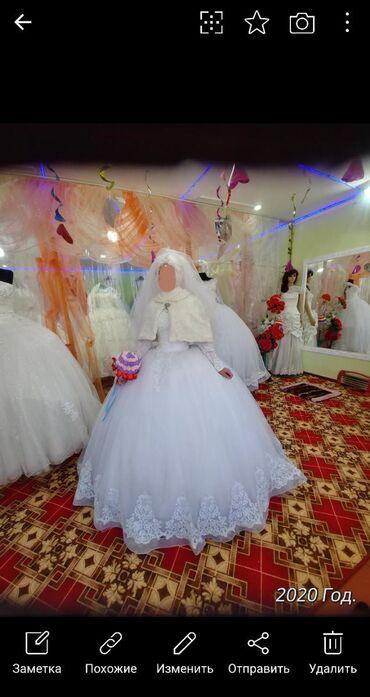Личные вещи - Ноокат: Срочно продаю свадебные платья