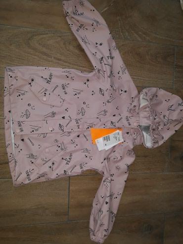 10180 oglasa: HM jaknica.vel 2-4 god. nova !