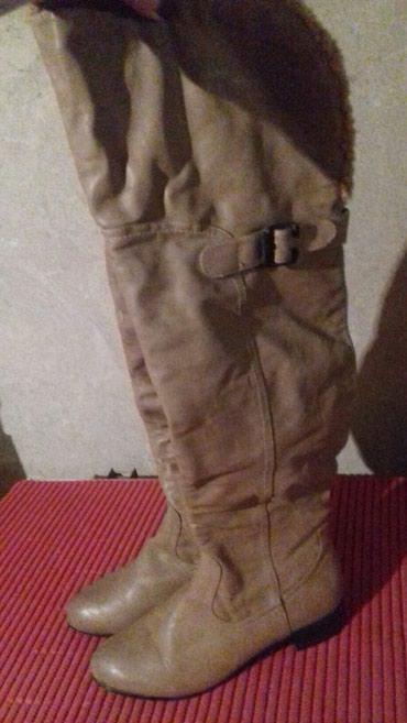 Zimske cizme, iznad kolena kada nisu presavijene, mala stikla, tople, - Zajecar