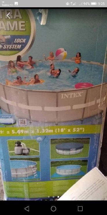 Продаётся бассейн и возможен обмен на авто