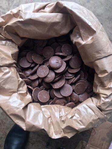 Продукты питания - Кыргызстан: Оптом !!!Продаю бельгийский шоколад оптом!!!