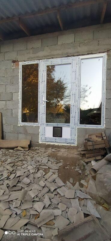 прием пластика в бишкеке в Кыргызстан: Пластиковые окна и двери в Бишкеке Профильная система:71мм (5ти